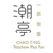 Chao Ting Teochew Pao Fan